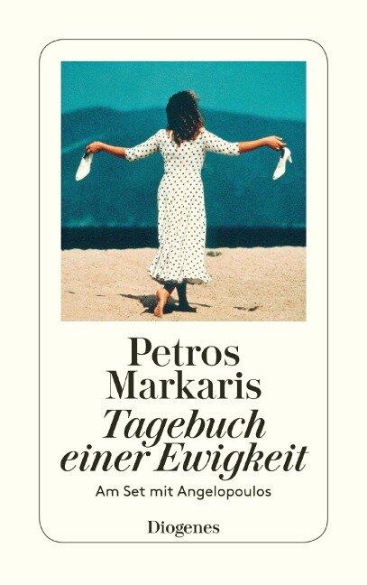 Tagebuch einer Ewigkeit - Petros Markaris