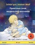 Schlaf gut, kleiner Wolf - Priyatnykh snov, malen'kiy volchyonok (Deutsch - Russisch) - Ulrich Renz