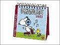 Peanuts Aufstell-Postkartenkalender - Kalender 2020 -
