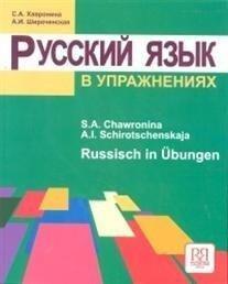 Russkij jazyk v upraznenijach. Russisch in Übungen - S. Chavronina