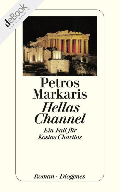Hellas Channel - Petros Markaris