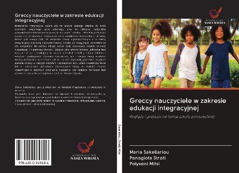 Greccy nauczyciele w zakresie edukacji integracyjnej - Maria Sakellariou, Panagiota Strati, Polyxeni Mitsi
