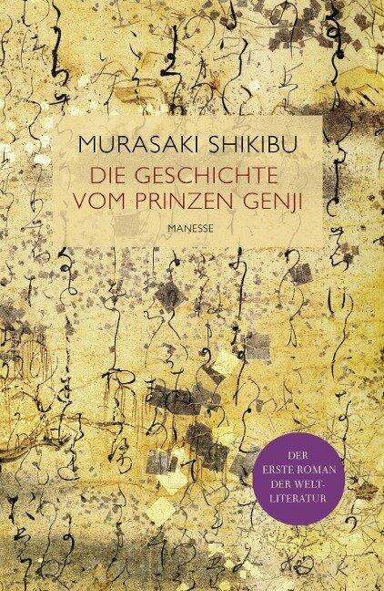 Die Geschichte vom Prinzen Genji - Murasaki Shikibu