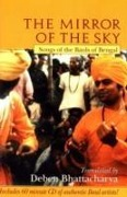 Mirror of the Sky - Deben Bhattachary