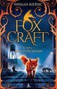 FOXCRAFT. BOOK ONE. THE TAKEN - Inbali Iserles