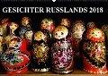GESICHTER RUSSLANDS 2018 (Wandkalender 2018 DIN A2 quer) - Dr. Henning von Löwis of Menar