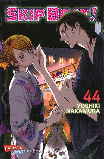 Skip Beat! 44 - Yoshiki Nakamura