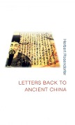 Letters Back to Ancient China - Herbert Rosendorfer