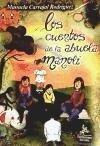 Los cuentos de la abuela Manoli - Manuela Carvajal Rodríguez