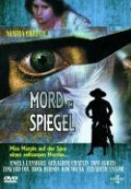 Agatha Christie - Mord im Spiegel - Jonathan Hales, Barry Sandler, John Cameron