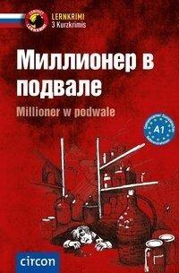 Millioner w powdale - D. M. Busek, Anna Shibarova, Alexander Feldberg