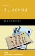 Das deutsche Sozialversicherungsrecht - Koreanisch - Thomas Korenke