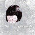 Autopilot - Various