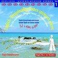 Englisch - Unregelmässige Verben spielerisch erlernt 1. CD -