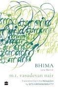 Bhima: Lone Warrior - Mt Vasudevan Nair, Gita Krishnankutty