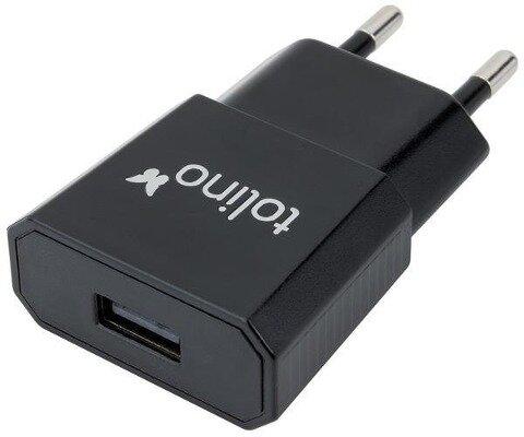 tolino USB Ladegerät -