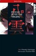 Psychic Detective Yakumo 10 - Manabu Kaminaga, Suzuka Oda