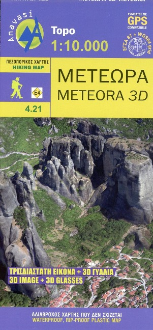 Topografische Bergwanderkarte 4.21. Meteora 3D 1:10 000 -