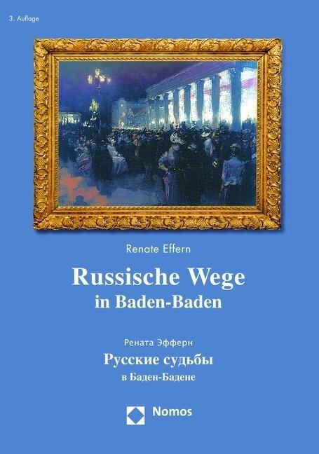 Russische Wege in Baden-Baden - Renate Effern