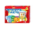 Mein Fingerpuppen Theater -