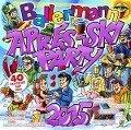 Ballermann Apres Ski Party 2015 - Various
