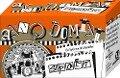 Anno Domini - Sport -