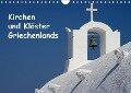 Kirchen und Kl?ster Griechenlands (Wandkalender 2019 DIN A4 quer) - Helmut Westerdorf