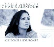 Orizontes-Horizonte - Charis Alexiou