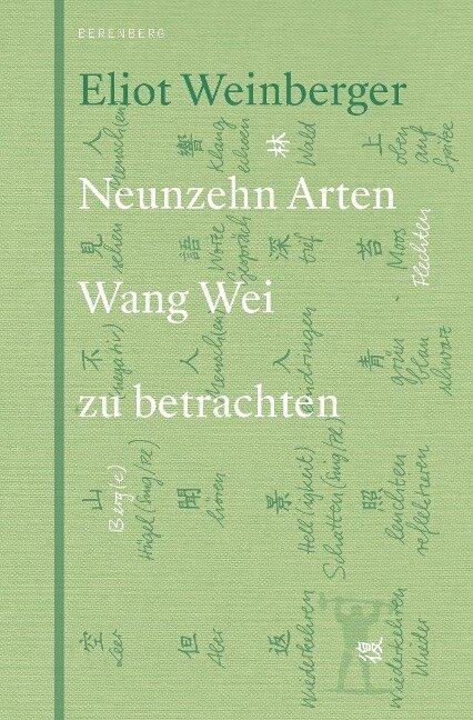 19 Arten Wang Wei zu betrachten - Eliot Weinberger