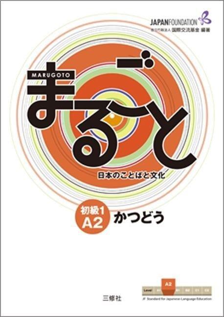 Marugoto: Japanese language and culture. Elementary 1 A2 Katsudoo -