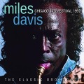 Chicago Jazz Festival 1990 - Miles Davis