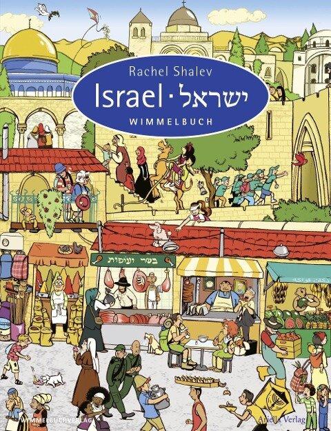 Israel Wimmelbuch - Rachel Shalev