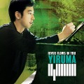 River Flows in You - The Very Best of Yiruma - Yiruma