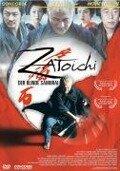 Zatoichi - Der blinde Samurai - Takeshi Kitano, Keiichi Suzuki
