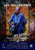 Abi Wallenstein - My Style - Abi Wallenstein, Steve Baker, Dick Bird