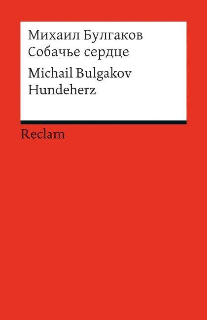 Sobac'e serdce - Michail Bulgakov