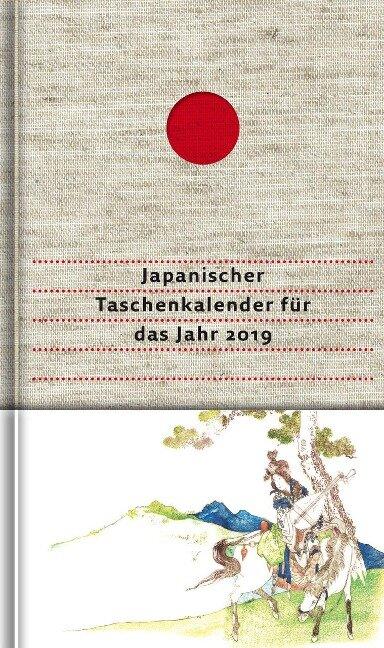 Japanischer Taschenkalender für das Jahr 2019 -