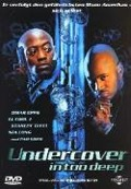 Undercover: In Too Deep - Michael Henry Brown, Paul Aaron, Christopher Young
