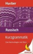 Kurzgrammatik Russisch - Susanne Rippien