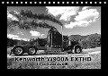 Kenworth W900A EXTHD - in schwarzweiß (Tischkalender 2018 DIN A5 quer) Dieser erfolgreiche Kalender wurde dieses Jahr mit gleichen Bildern und aktualisiertem Kalendarium wiederveröffentlicht. - Ingo Laue