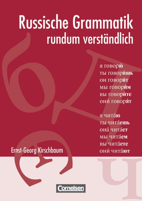 Russische Grammatik rundum verständlich - Ernst-Georg Kirschbaum