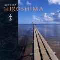 The Best of Hiroshima -