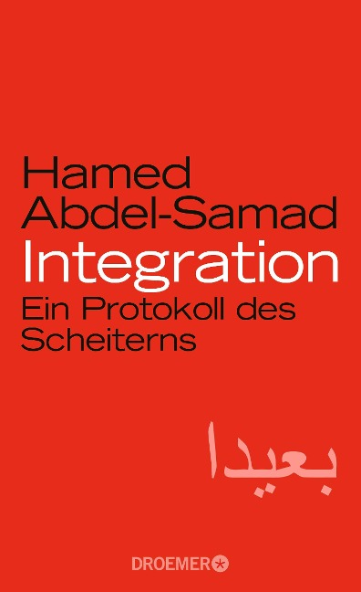 Integration - Hamed Abdel-Samad