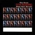 Otis Redding Sings Soul Ballads - Otis Redding