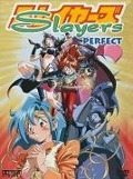 Slayers - Perfect - The Movie -