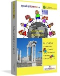 Sprachenlernen24.de Griechisch-Kindersprachkurs - Udo Gollub