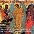 Vespermesse Opus 37 - Ckorkunstakademie Moskau