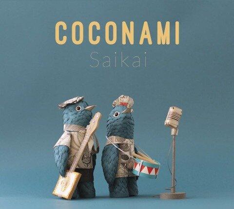 Saikai - Coconami