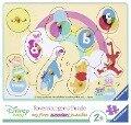 Disney Winnie Puuh: Winnie und seine Freunde. Puzzle 9 Teile -