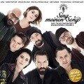 Sing meinen Song-Das Tauschkonzert Vol.4 DELUXE - Various